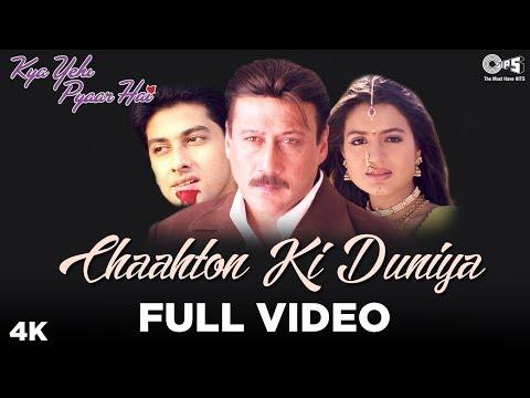 Chaahton Ki Duniya - Video Song | Kya Yehi Pyaar Hai | Aftab & Ameesha Patel | Iqbal - Afzal