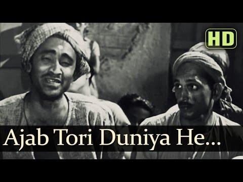 Ajab Teri Duniya Hai Mere  (HD) - Do Bigha Zamin Songs - Balraj Sahni - Meena Kumari - Mohd Rafi