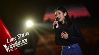 แนน - กลับมาได้บ่ - Live Show - The Voice Kids Thailand - 1 July 2019