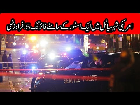 5 people shot in downtown Seattle, one in critical condition