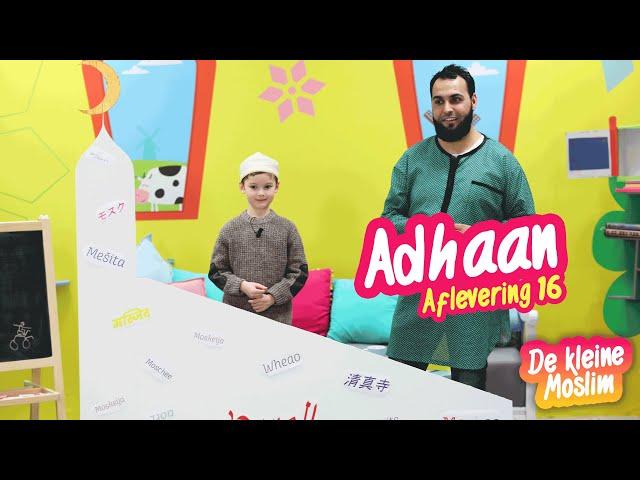 De kleine moslim Aflevering 16 | Adhaan (gebedsoproep)