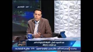 بالفيديو.. برلماني: الإعفاءات الضريبية ينالها كبار اللصوص