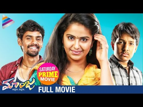 Maanja Telugu Full Movie  Avika Gor  Esha Deol  2018 Latest Telugu Movies  Saturday Prime Video