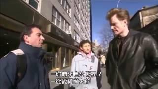 【康納秀】亂載路人feat凱文哈特(真的會笑死)
