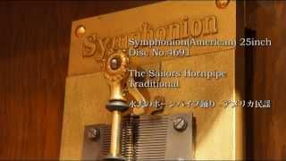 Symphonion No.192W, American, ca.1890. 4691 The Sailors Hornpipe Tr...