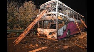 《石濤聚焦》「湖南旅遊大巴又炸了」補充:整車乘客來自河南去韶山朝拜『毛澤東』—— 長沙-張家界高速公路 河南旅遊大巴自燃爆炸 26人亡 28人傷