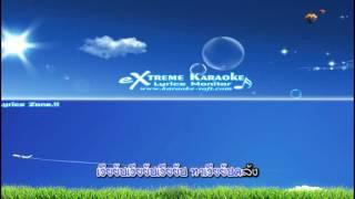 เวียยับ[ Karaoke ]-พงษ์ ชำเบง ซาวด์แท้