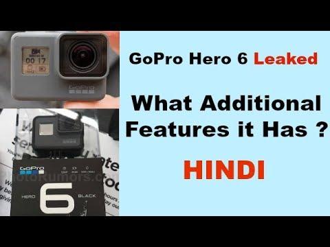 GoPro Hero 6 Black Leaked { HINDI }