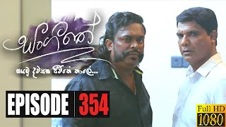 Sangeethe | Episode 354 28th August 2020 Thumbnail