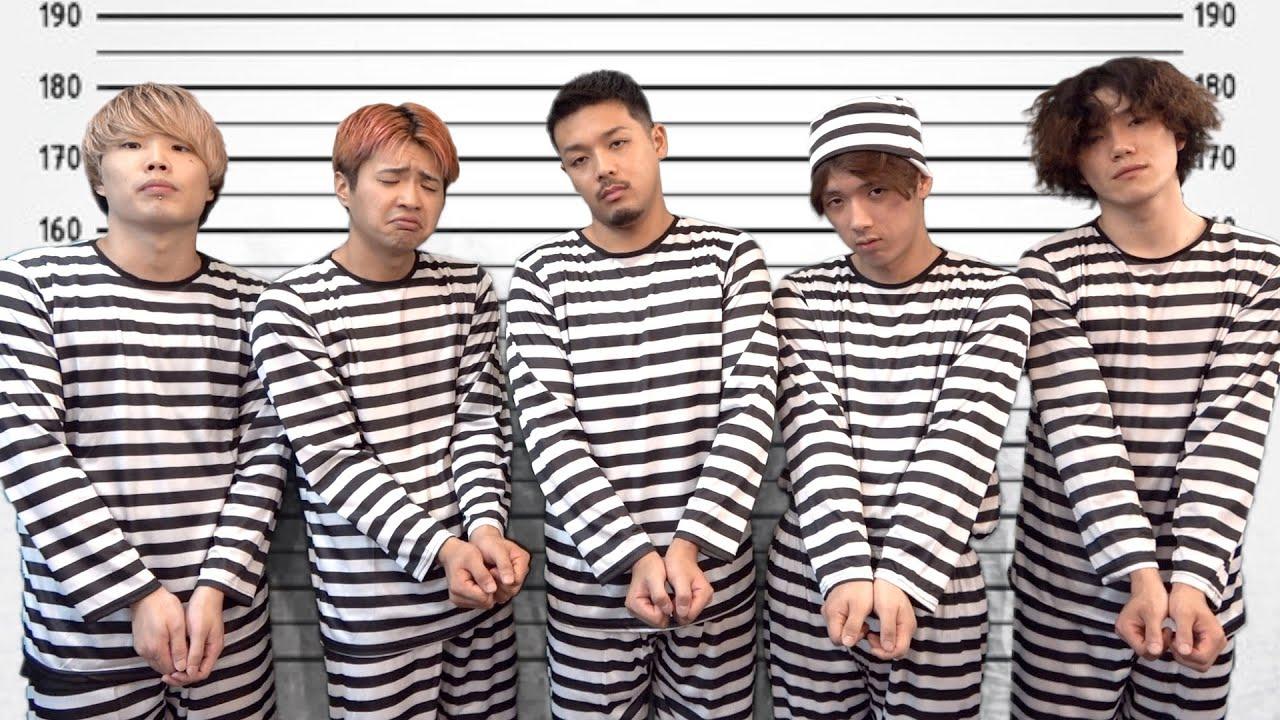 日本最悪の囚人たちが犯した罪がヤバすぎた...