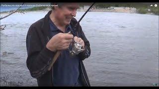 youtube.com-Рыбалка Рыболовные снасти