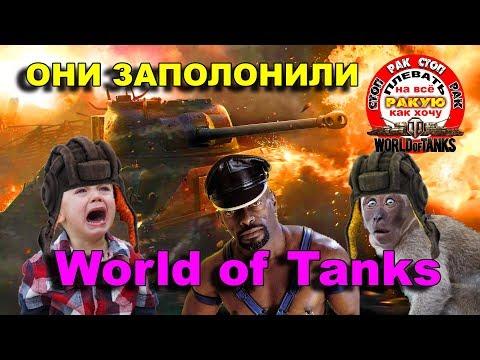 НОВЫЕ ПРИКОЛЫ World of Tanks thumbnail
