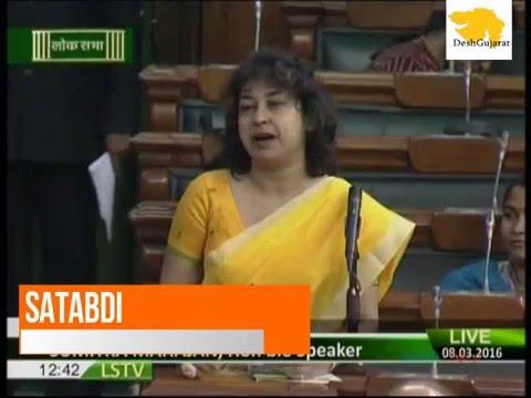 Satabdi Roy 's well admired Lok Sabha speech on Women's day
