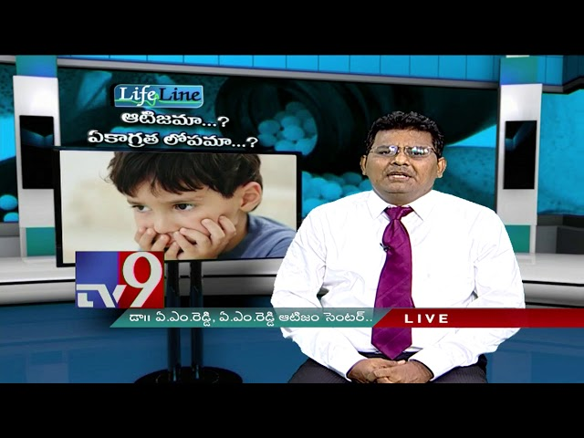 Autism and ADHD problems in Children - Homeopathic Treatment - Dr. A M Reddy Autism Center