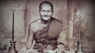 Kata for Riches Luang Por Parn Wat Bang Nom Kho