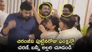 Megastar Chiranjeevi 63rd Birthday Celebrations | Ram Charan & Allu Arjun At Chiranjeevi B'dy Party