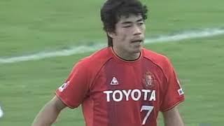 2004年 ナビスコ杯 準決勝 名古屋vs浦和(瑞穂陸)フルタイム