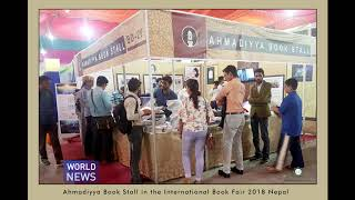 Nepal Ahmadi Muslims present at Book Fair