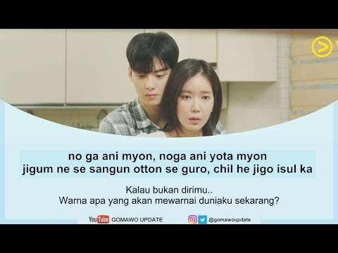 Easy Lyric CHA EUN WOO - RAINBOW FALLING (OST. My ID Is Gangnam Beauty) By GOMAWO [Indo Sub]