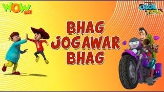 Von Jogawar Aus - Chacha Bhatija - Wowkidz - 3D-Animation Cartoon für Kinder| Das sehen von Hungama T