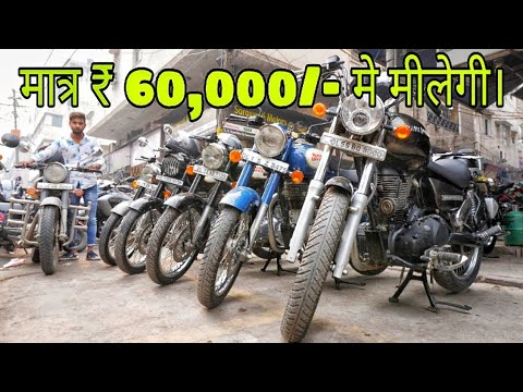 मात्र-₹-60,000/--bullet,-avenger,-r15,-intruder,-apache-|-second-hand-bikes-market-|-used-bikes