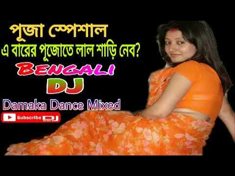 Ebarer Pujo Te Lal Sari Nebo - Bengali Durga Puja Speacial - Dj Song 2017