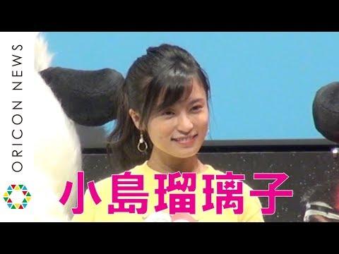 小島瑠璃子、流ちょうな英語でボランティア参加呼びかけ ラグビーワールドカップ2019 日本大会 ボランティア『TEAM NO-SIDE』募集開始発表会