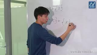 10 класс, 9 урок, Периодические функции