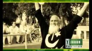 Pakistan Zindabad - Rap Song