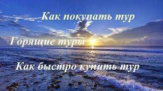 крит моря видео
