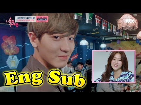 exo chanyeol dating alone ep 1