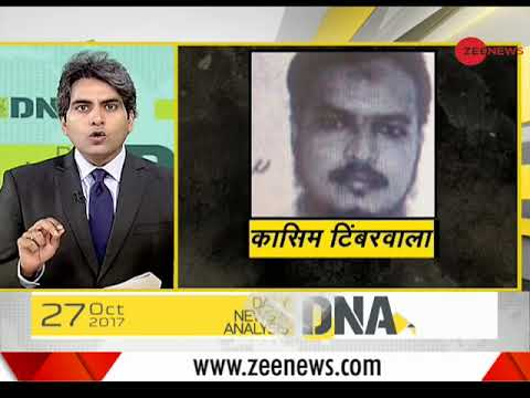 DNA: Big disclosure on terror plot in Gujarat elections | गु