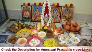 Varalakshmi Vratham Puja Vidanam Prasadalu l Varamahalakshmi Ammavari Puja Vidanam Sravanamasam Puja