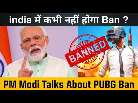 Free Fire Ban Or Not ?? Pubg Is Banned Lets Check The Fact In Hindi from YouTube · Duration:  5 minutes 17 seconds