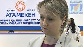 11/08/2017 - Новости канала Первый Карагандинский