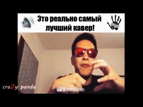 смешное видео улыбайся инстаграмм