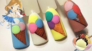 """Дизайн ногтей """"Мороженое"""""""