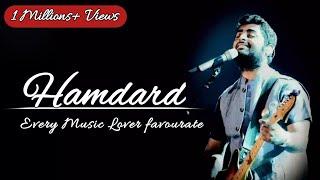 Teri Muskurahate Hain Takat Meri Full Song (Lyrics) - Arijit Singh | Hamdard Arijit Singh
