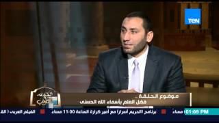 الكلام الطيب - الشيخ أحمد صبري يحكي قصة