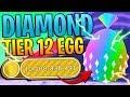 ROBLOX PET SIMULATOR *OPENING DIAMOND TIER 12 EGGS*