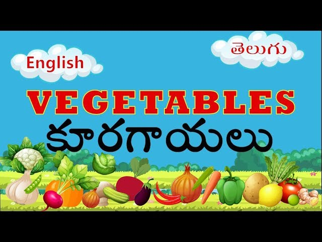 Vegetables Names In English To Telugu I English To Telugu I