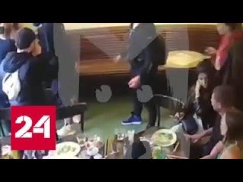 Очередной финт Кокорина и Мамаева:  за что футболисты избили чиновника и сломали ему зуб - Россия 24