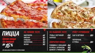 Подборка видео меню для кафе и ресторанов(Производство видео роликов любой сложности под ключ. http://aizpro.ru/video_menu.html 8 985 366-79-69 design@aizmedia.ru., 2014-10-01T08:58:34.000Z)