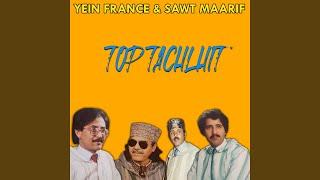Download Video Ahbib Ino Maf Radalagh MP3 3GP MP4