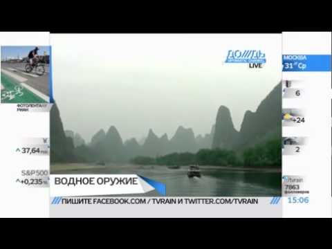 Водное оружие Китая
