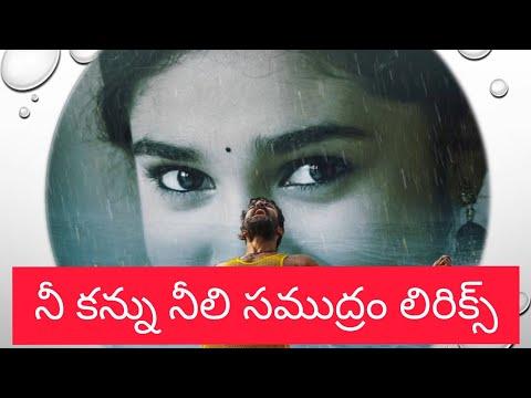 nee-kannu-neeli-samudram-lyrics-in-telugu-font-|-#uppena