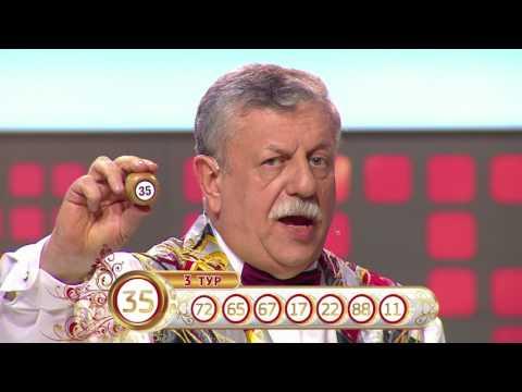 Результаты лотерей thelotterclub