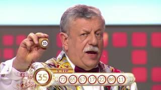 Русское лото тираж №1175 от 16.04.17