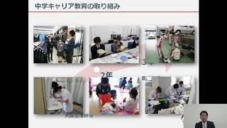 NGS WEB学校説明会 関西大倉中学校・高等学校