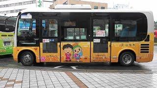 2019 山形市循環バス ベニちゃんバス 新カラー 4K版